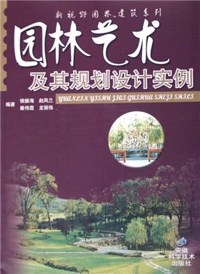 绿地规划设计     (四十  )石家庄南高速公路立交桥绿地总体规划设计