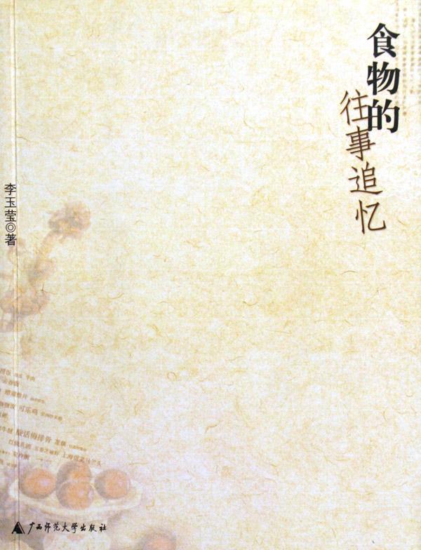 排骨炒饭海报背景