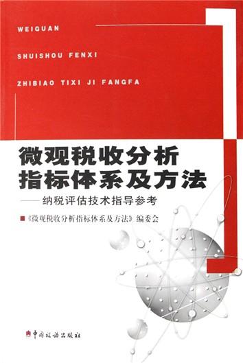 现代土木工程概论(普通高等教育十二五规划教材)