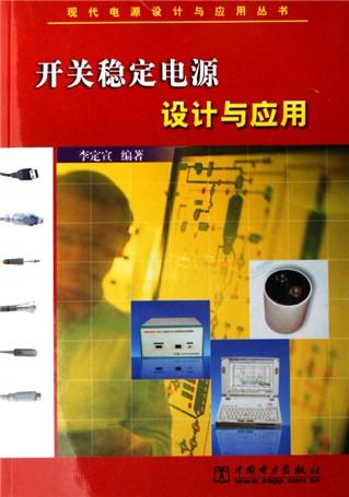 2ma小型高压电源       第十一节   48v/50a开关稳压电源       第
