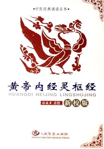 logo logo 标志 设计 图标 354_506 竖版 竖屏