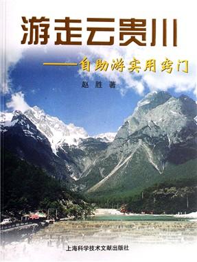 澄江竹海菁生态风景区