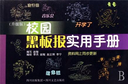 艺术节 4.中秋节 5.重阳节 6.国庆节 7.运动会 8.圣诞节 9.