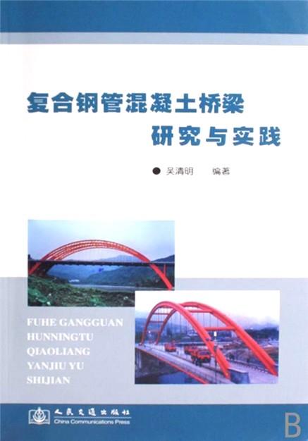 钢管车结构设计图和步骤
