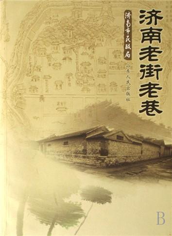 北京巷小说封面素材