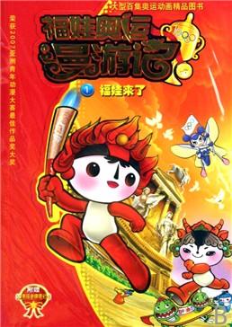 儿童卡通范画/天才小画家系列丛书