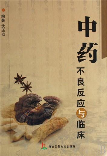 胡黄连(57)   十,蛋白质类(57)     1.天花粉(57)  2.阿胶(57)  3.