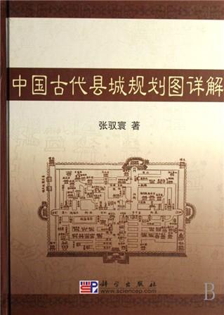 古代的公共设施设计