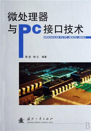6.3  晶闸管(scr)双向可控硅隔离驱动     8.6.