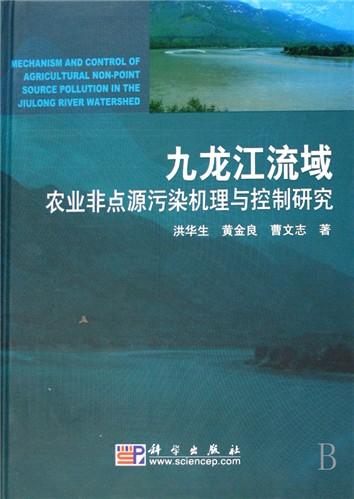 图书 科学技术  环境科学  环境污染与防治                服务: 由