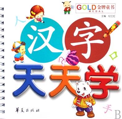 logo logo 标志 动漫 卡通 漫画 设计 头像 图标 393_383