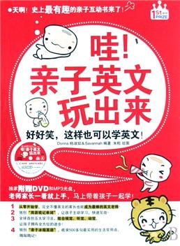 毒品令人悲伤(mp3-135)   part 7 亲子英文歌谣     1.