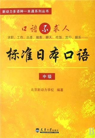 出版社:天津大学出版社