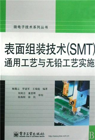 电子技术速成全图解/电工电子技术全图解丛书