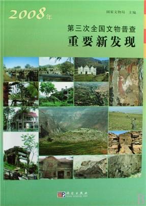 柳州纳社风景区