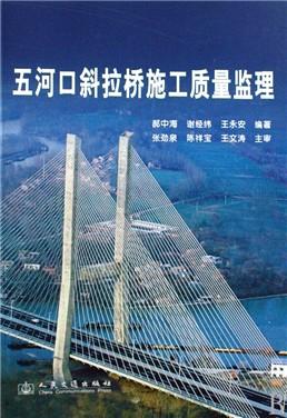 粘土手工制作大桥