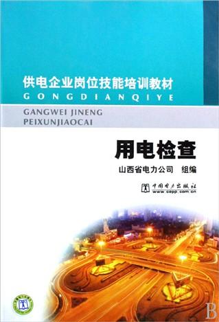 电路原理学习指导与习题集-云书网