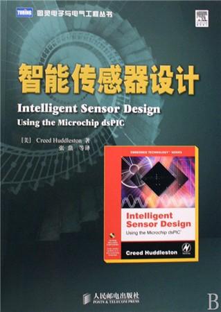 这些实例包含丰富的硬件电路图,软件流程图以及很多设计技巧,具有很强