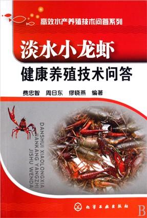 禁用渔药   附录六  水产品中渔药残留限量   附录七  水产动物饲料