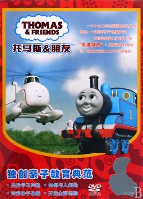在美丽的多多岛上,热心助人的托马斯是一辆可爱的火车头,他是一