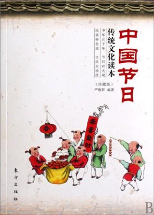 朝鲜传统设计元素