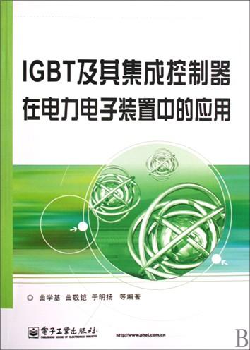 7.4  uc3842控制的反激式igbt开关电源[2][5]     2.7.