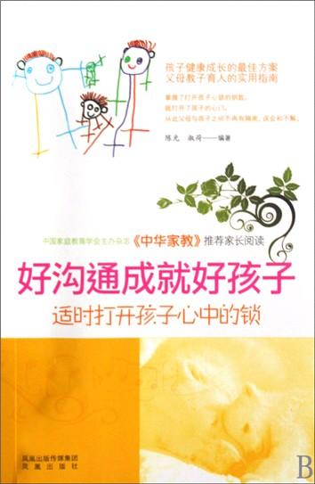 幼儿园教师成长手册-云书网
