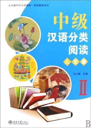 法官情慈母心/78