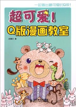 七寻记(鎏金龙纹镯漫画版1)/淑女漫绘馆唯美新漫画