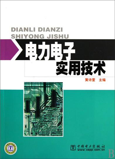 5 plc控制的电路  4.6 plc控制的变频器  4.