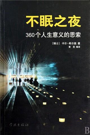心理学社招新海报