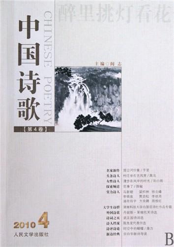 中国梦(我的梦是大海当代大学生核心价值观诗歌绘本)