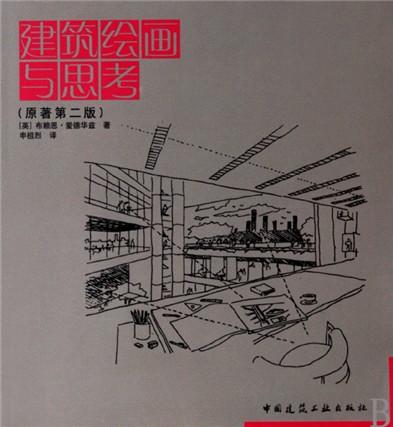 建筑节能工程施工技术要点-云书网