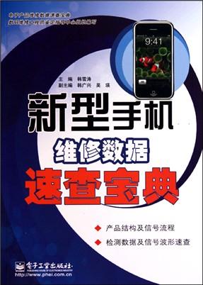 康佳29tg529e电路图