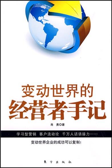 logo logo 标志 封面 设计 图标 393_589 竖版 竖屏