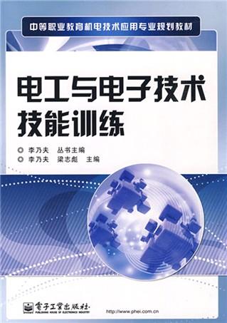 3  555电路构成多谐振荡器   11.5  思考题   11.6  实训报告   11.