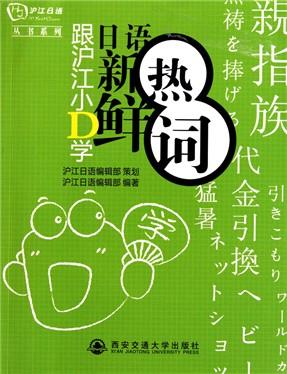 美发店七夕活动海报