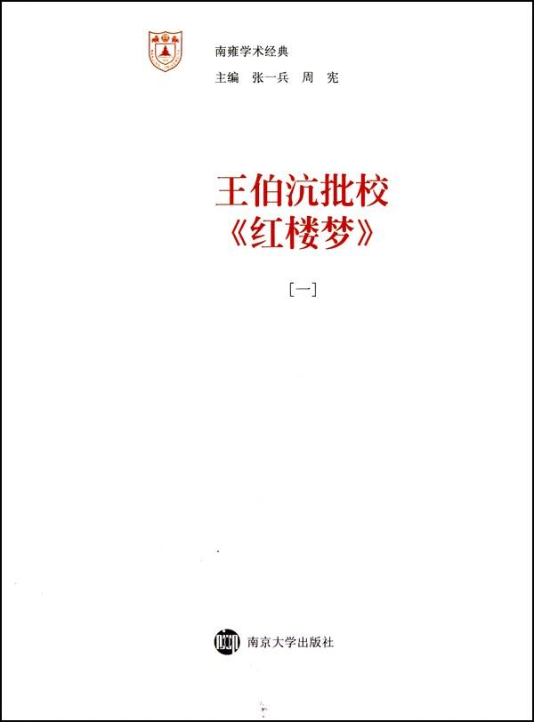兰文云行路训子曲谱