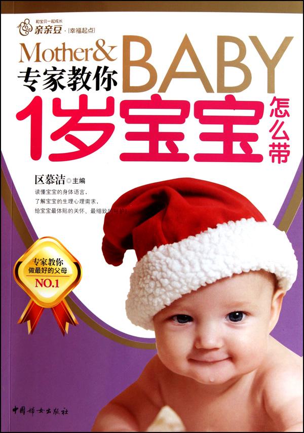 """宝宝奶具:补充营养的必备道具   …… """"皱巴巴""""的小可爱:0~1个月"""