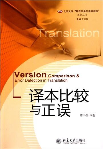 语文本封面设计图