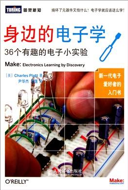 模拟射频集成电路设计的晶体管级建模(影印版)/国外