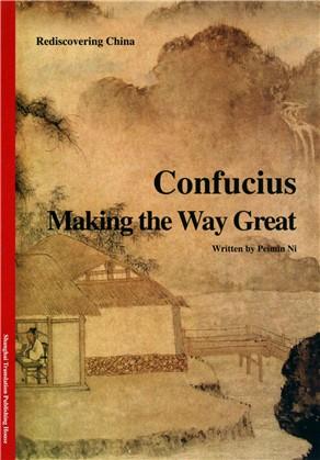 confucius(英文版)