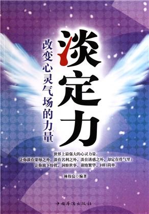 心灵社招新海报