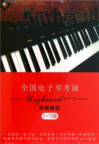 郁金香钢琴曲曲谱