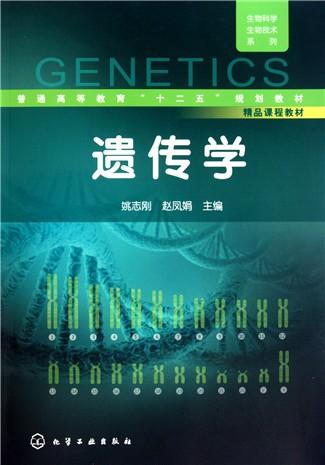 动物生理学实验(全国高等农林院校规划教材)-云书网