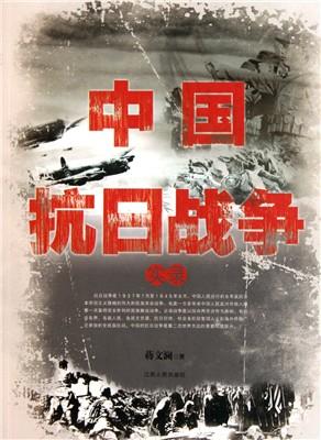 澎湖列岛) 中国收复南海疆域的西沙群岛和南沙群岛诸岛屿 中国抗日