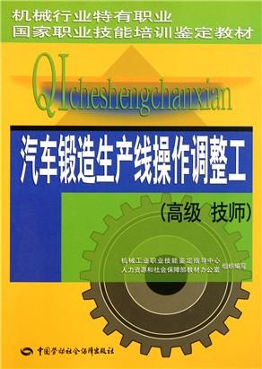 汽车空调结构与维修