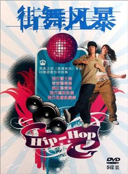 dvd-9刘和刚儿行千里(2碟装)