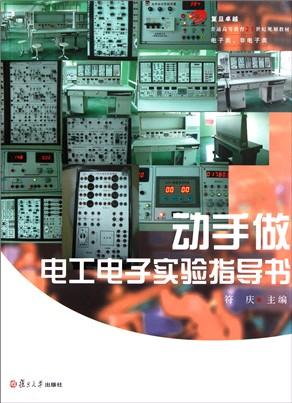实验十  单管放大电路   实验十一  桥式整流与稳压电路   实验十二