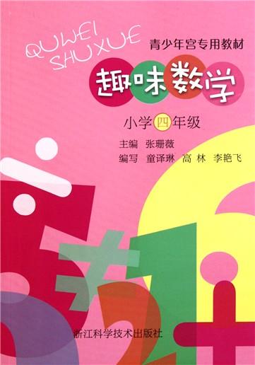 小学设计图书封面
